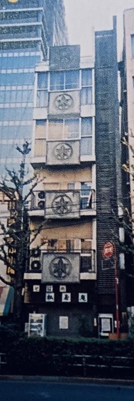 神田神保町本店の建物外観