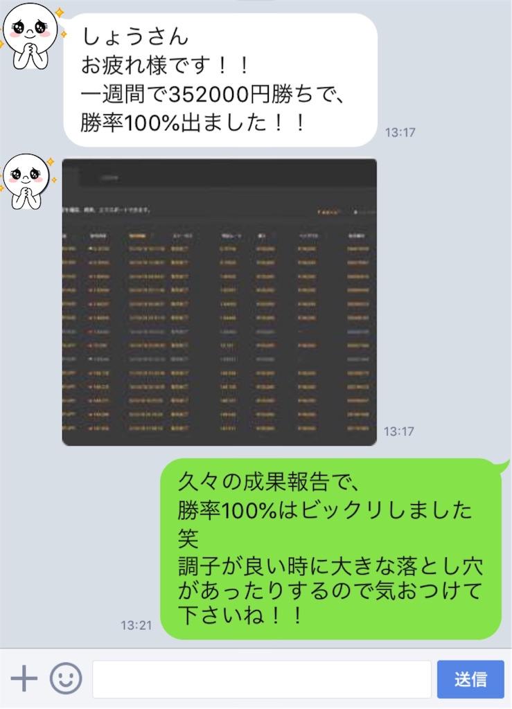 f:id:shouki97bin108:20181115142501j:image