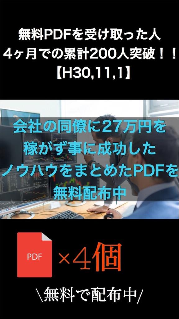 f:id:shouki97bin108:20181117181420j:image