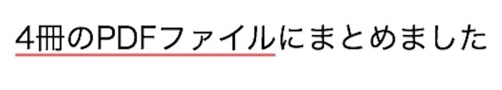 f:id:shouki97bin108:20190124235925j:image
