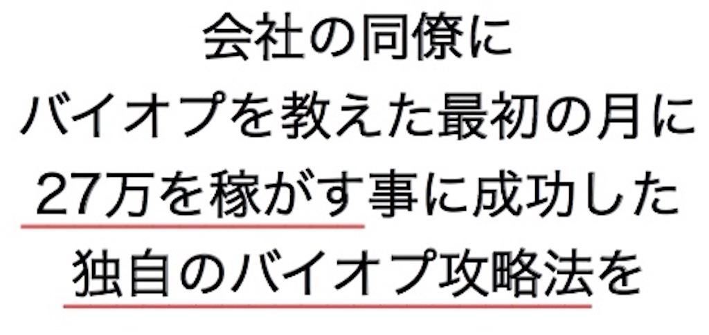 f:id:shouki97bin108:20190130004322j:image