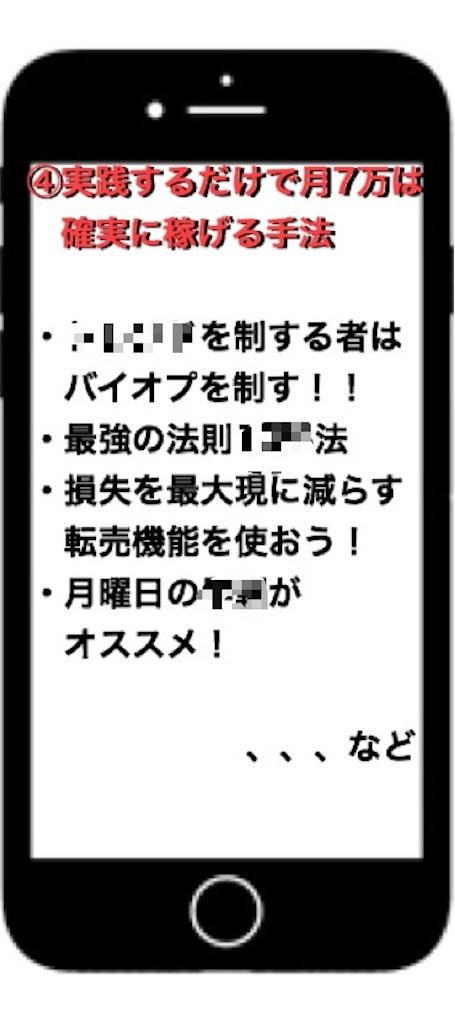 f:id:shouki97bin108:20190217215016j:image