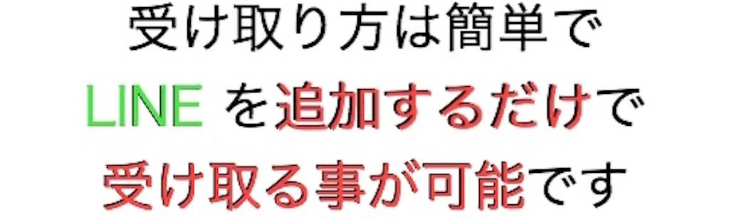 f:id:shouki97bin108:20190301234803j:image