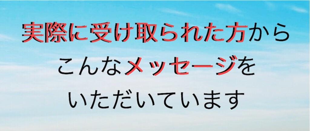 f:id:shouki97bin108:20190302221921j:image
