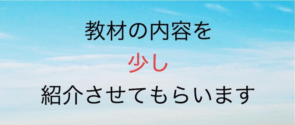 f:id:shouki97bin108:20190303223846j:image