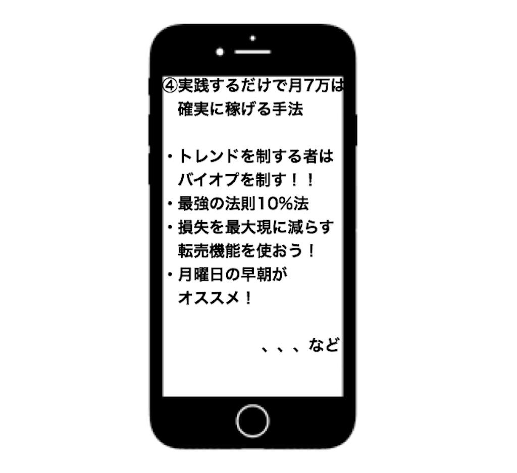 f:id:shouki97bin108:20190303224801j:image