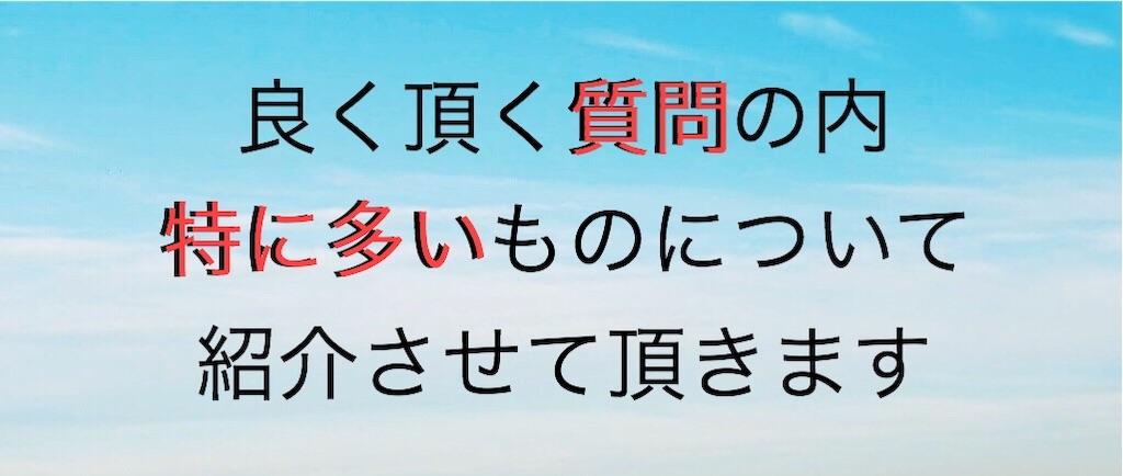 f:id:shouki97bin108:20190304155004j:image