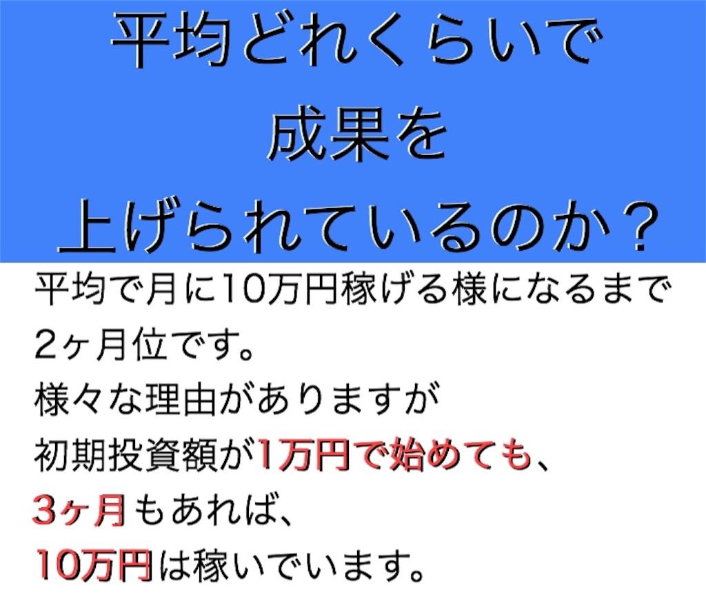 f:id:shouki97bin108:20190304155032j:image