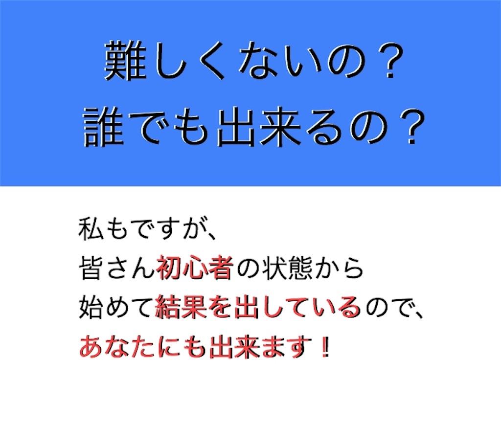 f:id:shouki97bin108:20190304155042j:image