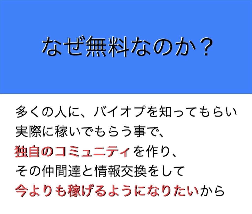 f:id:shouki97bin108:20190304155053j:image