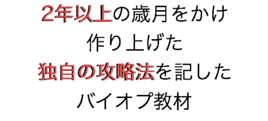 f:id:shouki97bin108:20190804143617j:image