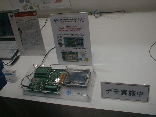 20110211182257