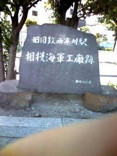 20120507161250