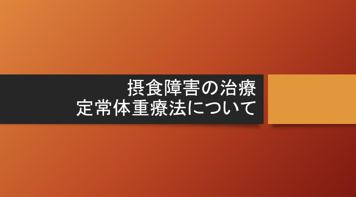 f:id:shounikaiakira:20190715221913p:plain