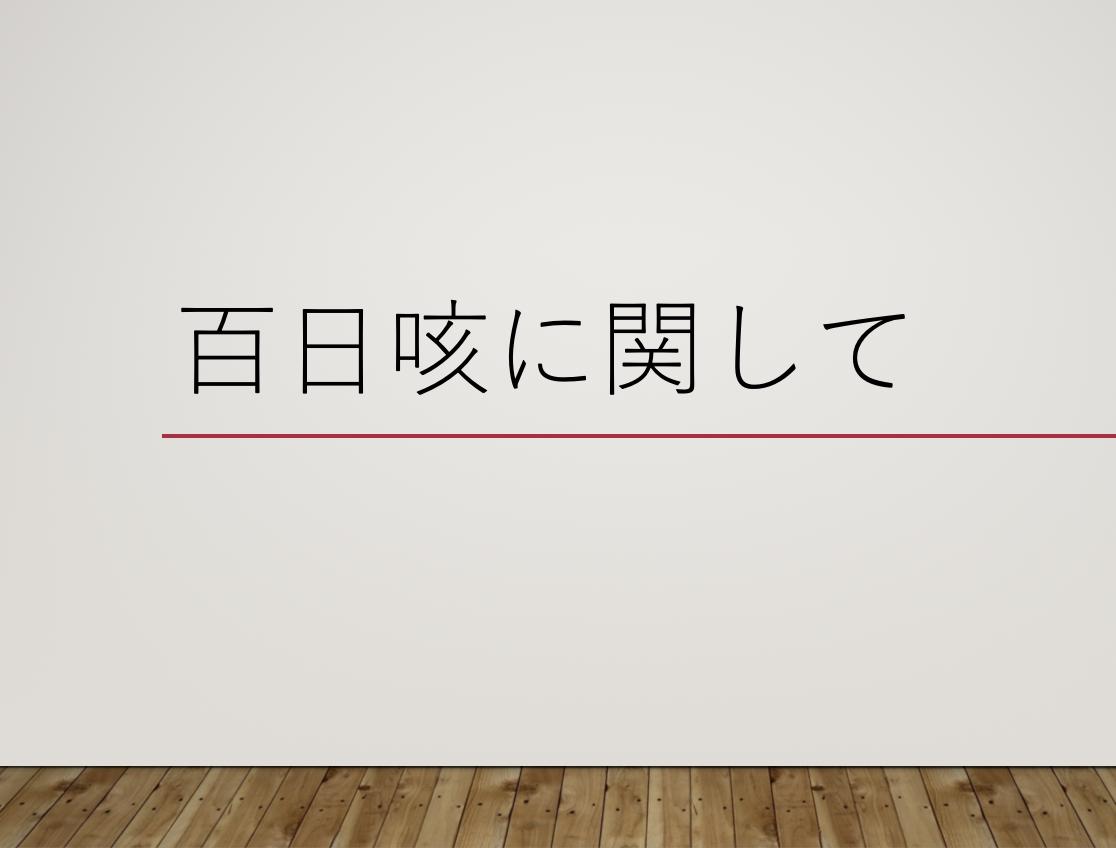 f:id:shounikaiakira:20190901173909p:plain