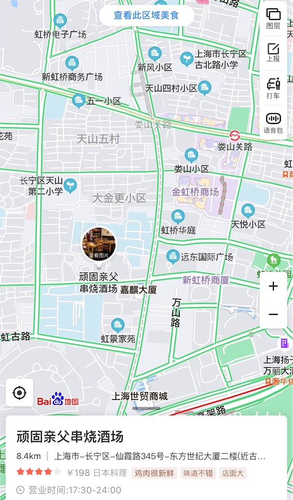 f:id:shouwakusei:20201108202953j:image