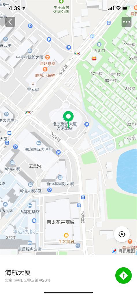 f:id:shouwakusei:20201110174007p:image