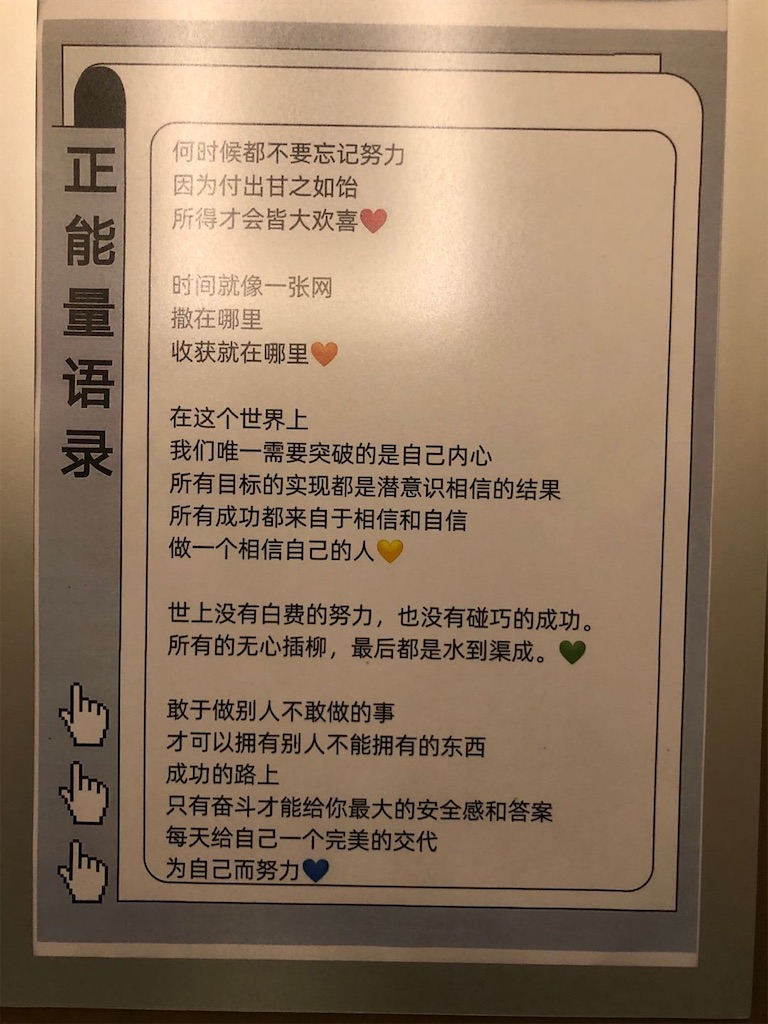 f:id:shouwakusei:20201110232628j:image