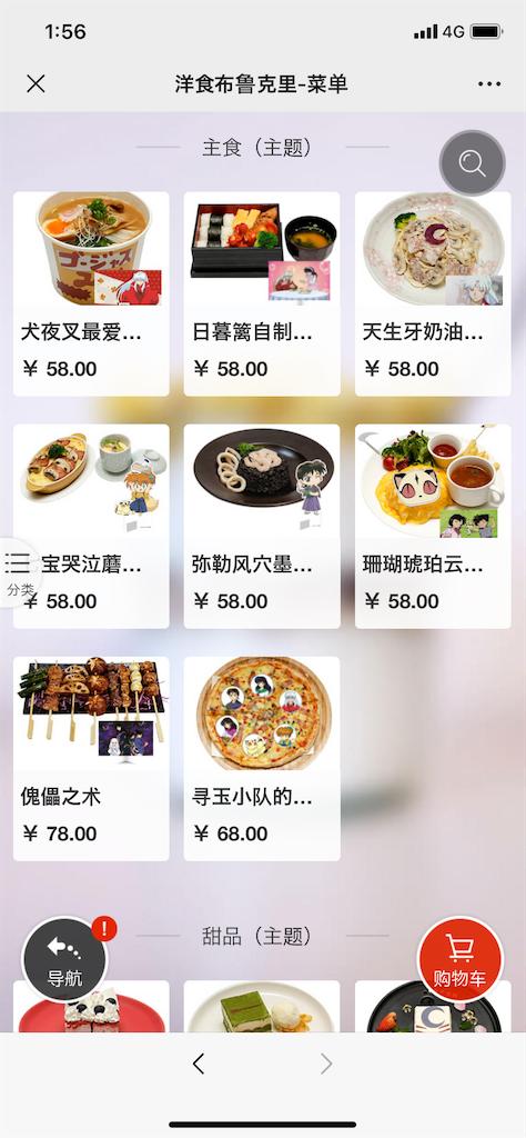 f:id:shouwakusei:20201114174127p:image