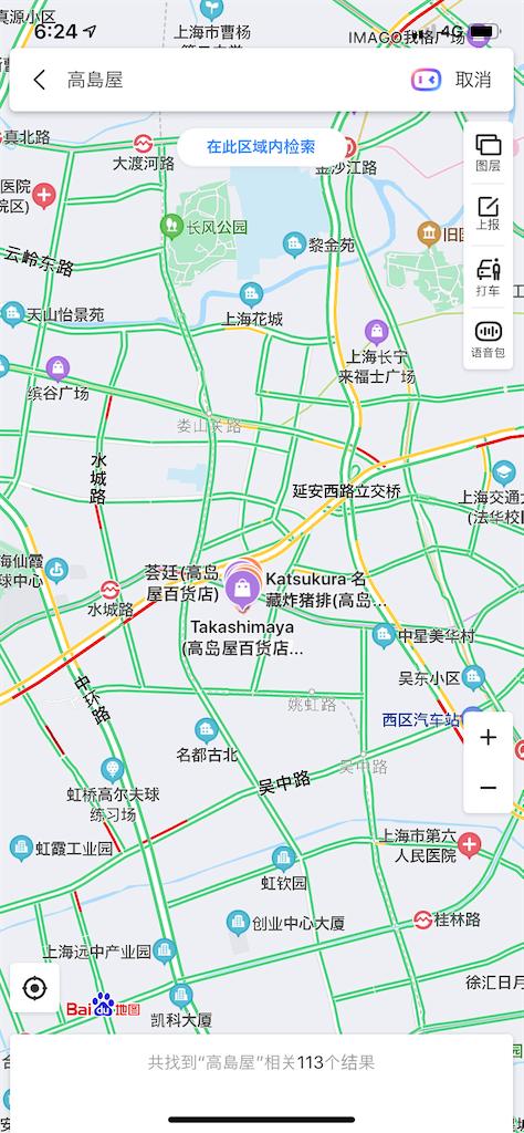 f:id:shouwakusei:20201114193615p:image