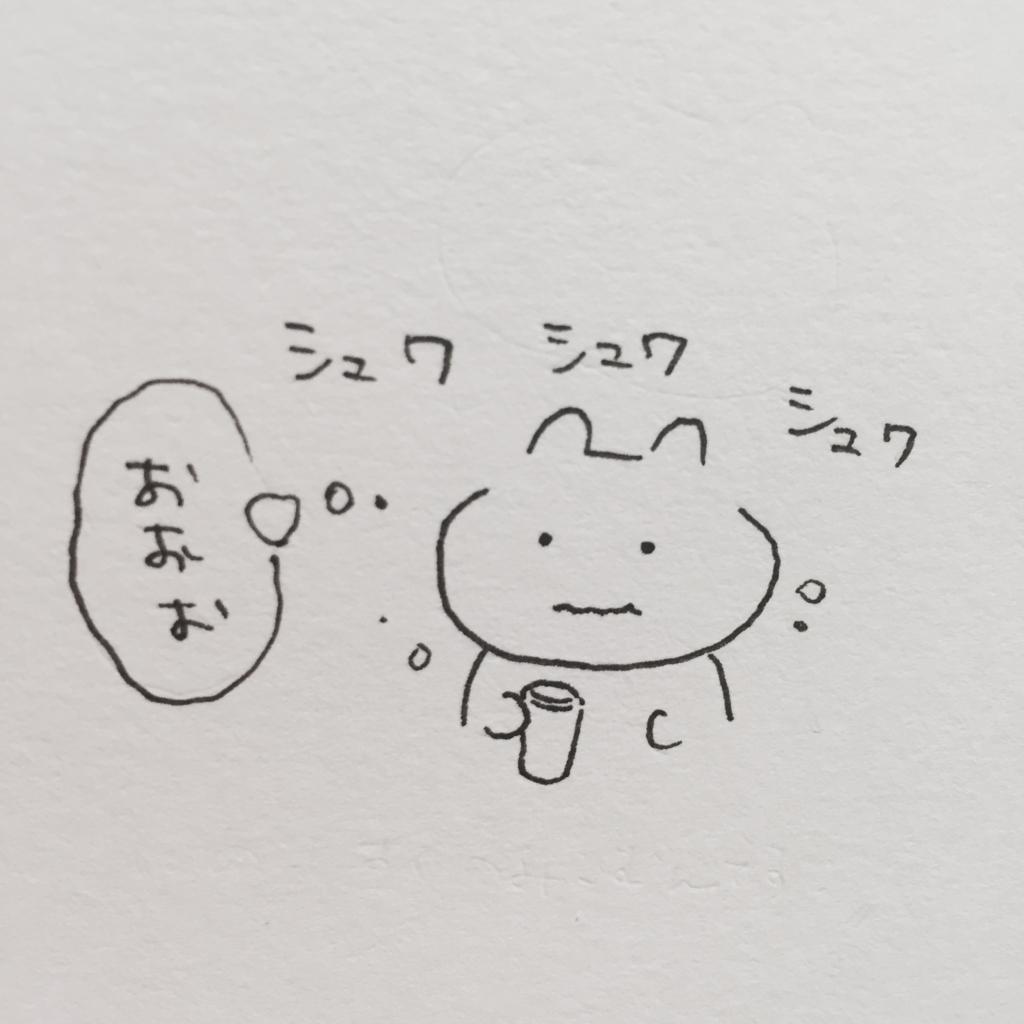 f:id:shouwano:20170719215403j:plain