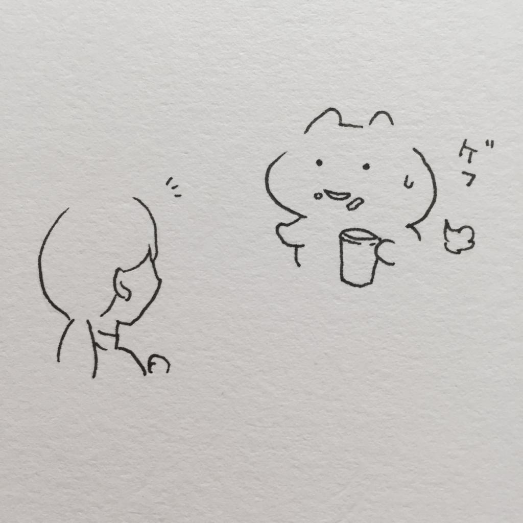f:id:shouwano:20170719215613j:plain