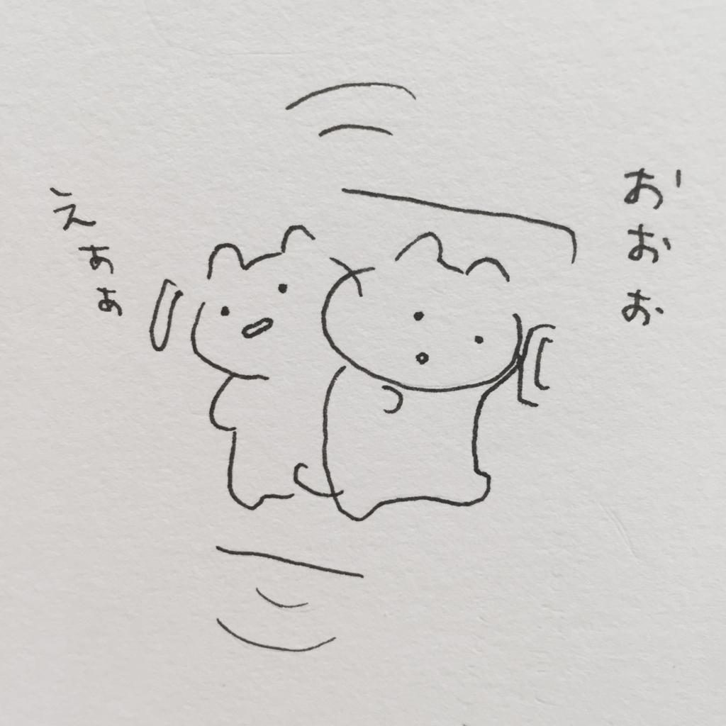 f:id:shouwano:20170719215659j:plain