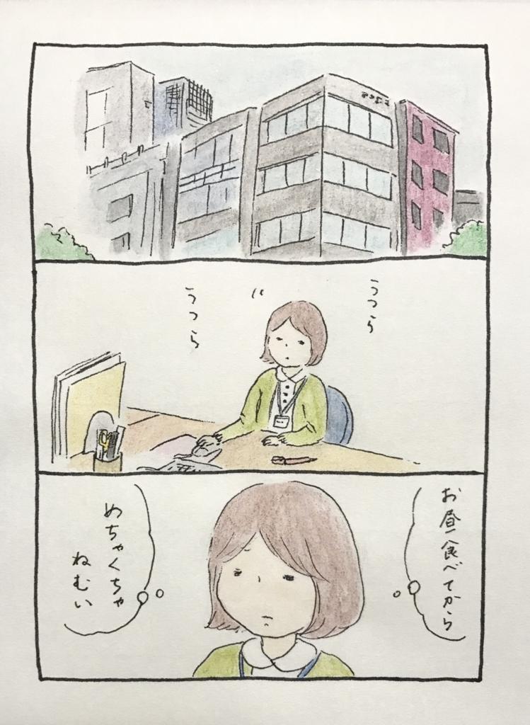f:id:shouwano:20180326191837j:plain