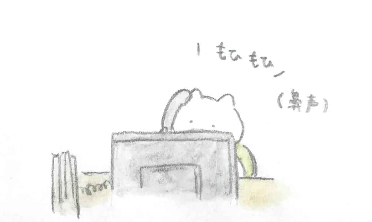 f:id:shouwano:20200122140647j:plain