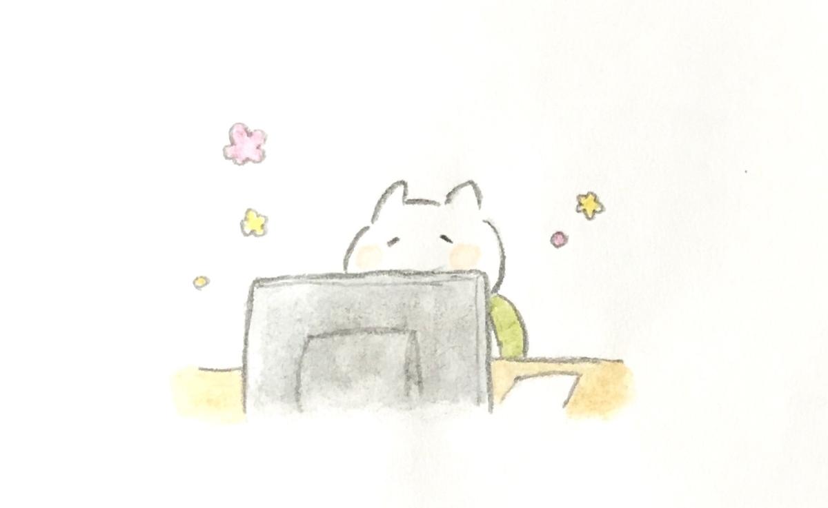 f:id:shouwano:20200221203834j:plain