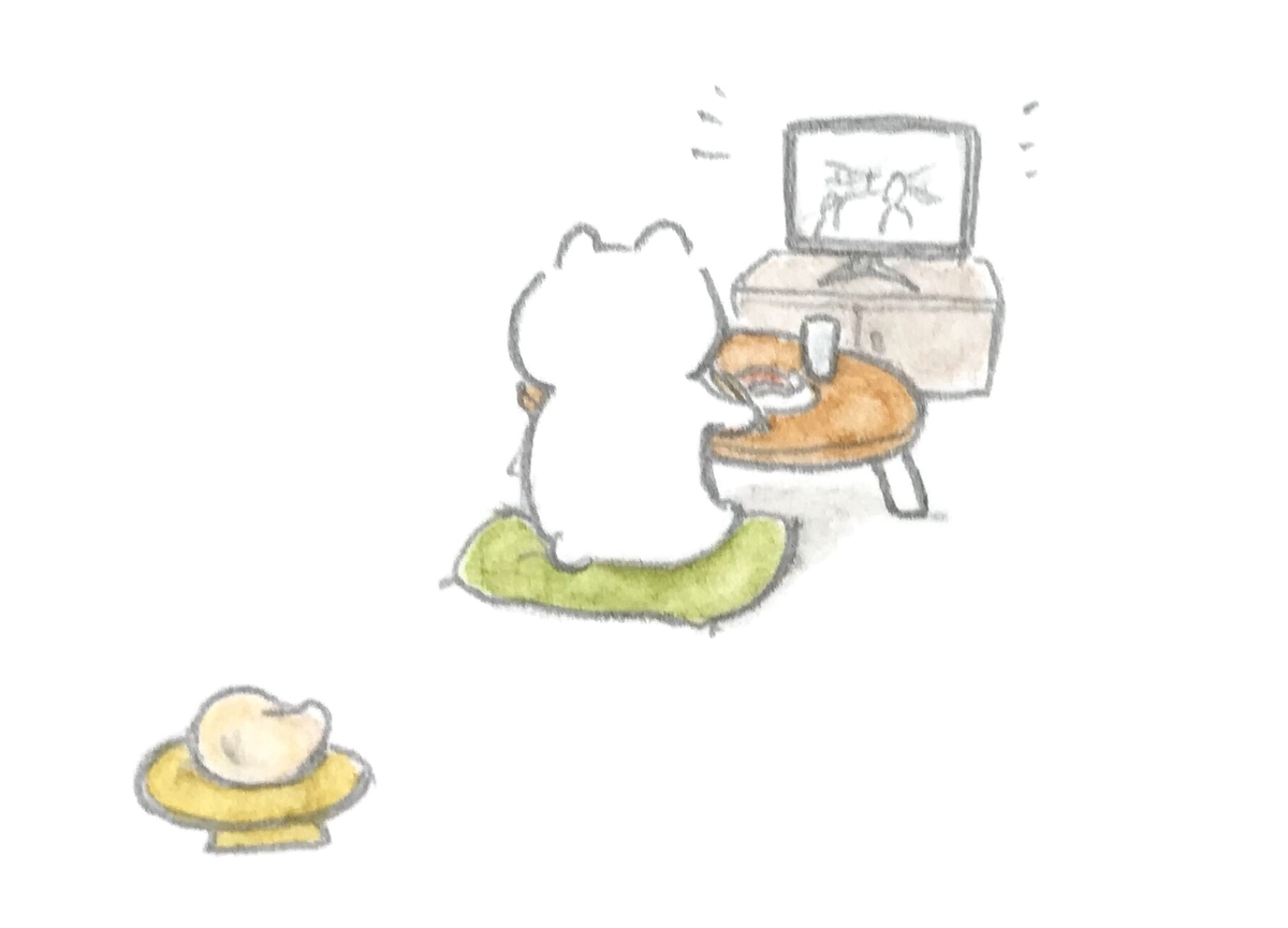 f:id:shouwano:20200301205330j:plain