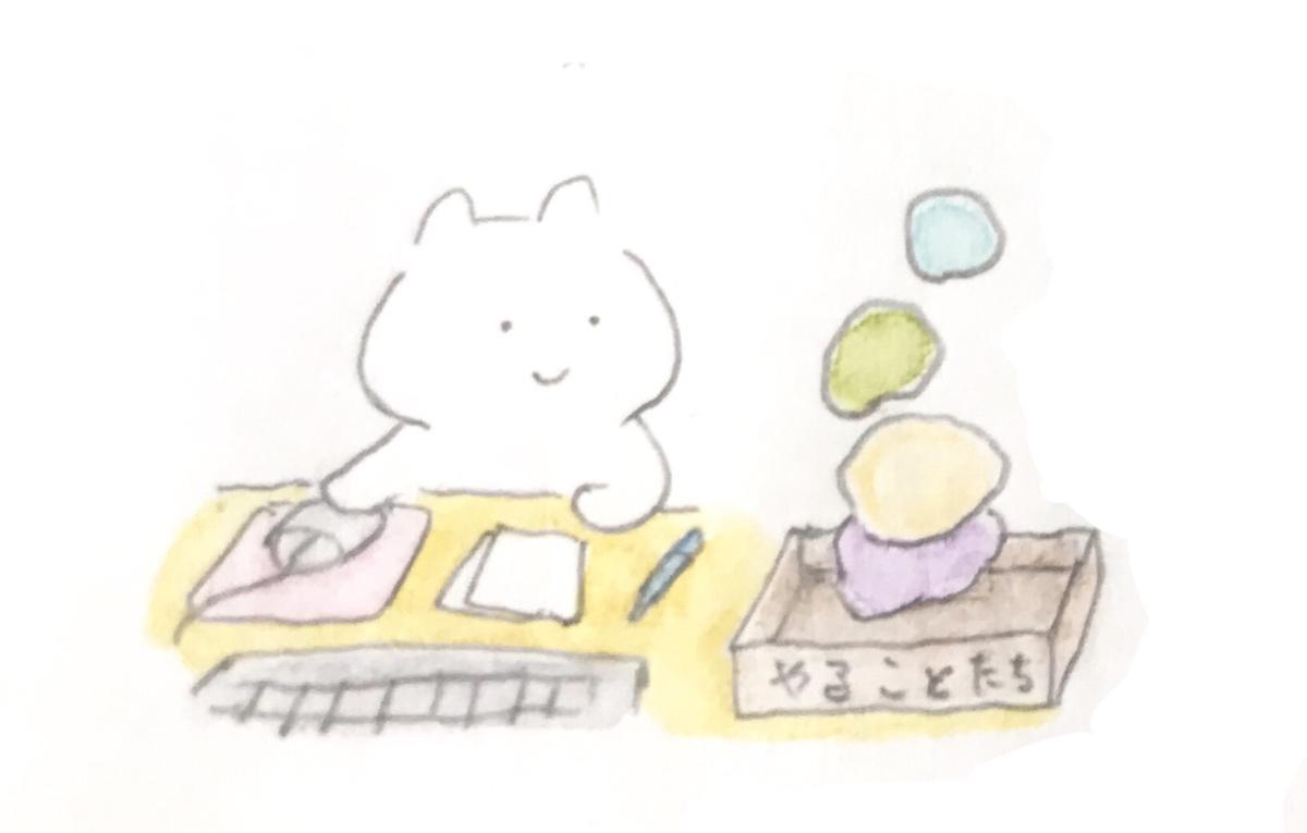 f:id:shouwano:20200831180752j:plain