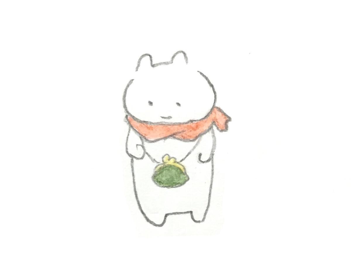 f:id:shouwano:20200918155653j:plain