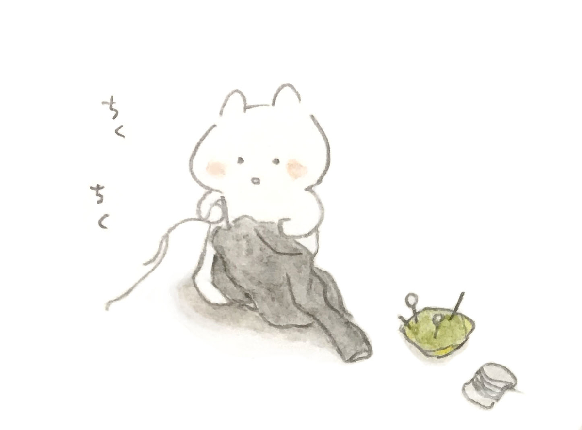 f:id:shouwano:20201104122222j:plain