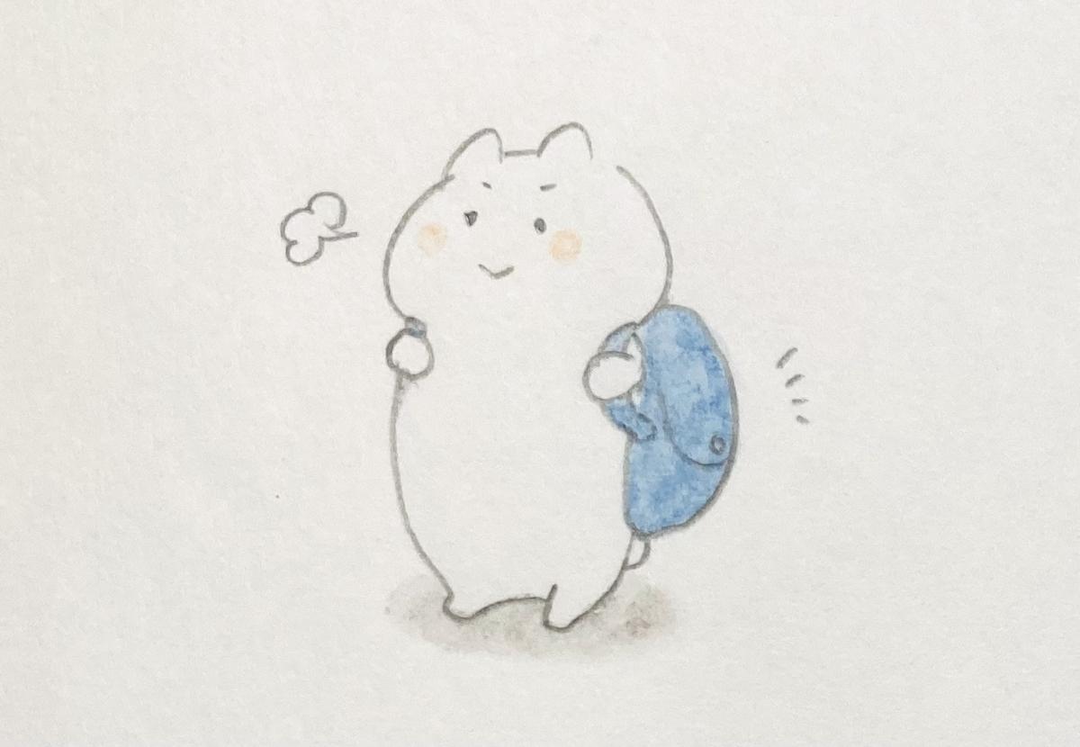 f:id:shouwano:20210928125523j:plain