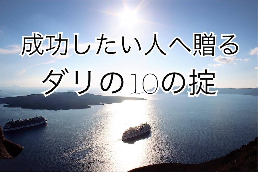 f:id:show-co:20160819003541j:image