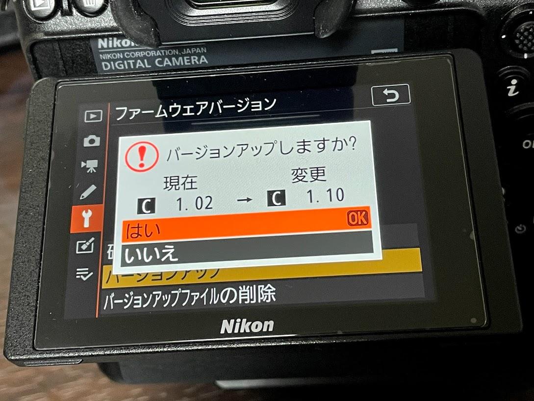 f:id:show1photo:20210226051542j:plain