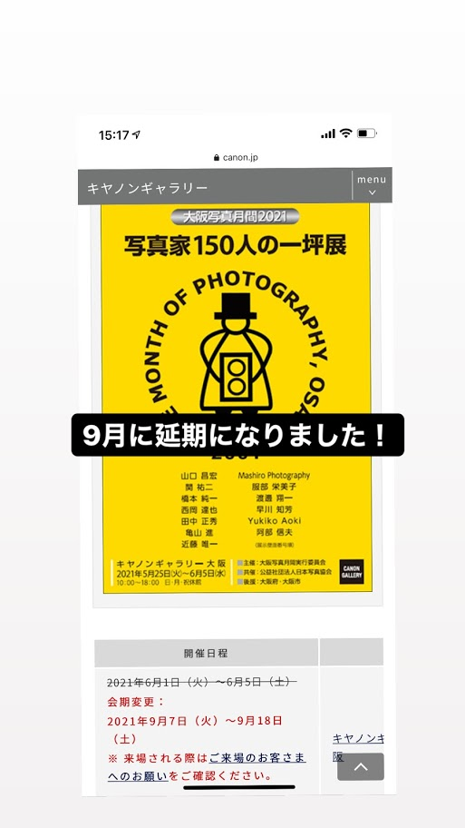 f:id:show1photo:20210602143052j:plain