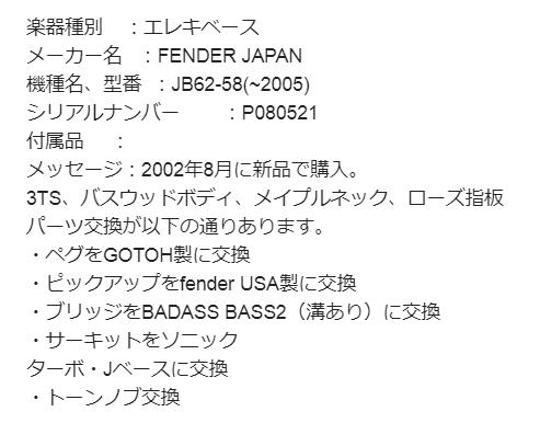 f:id:show2008:20190814120753p:plain