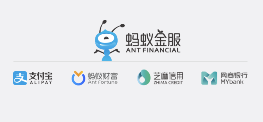 Ant Financial Services