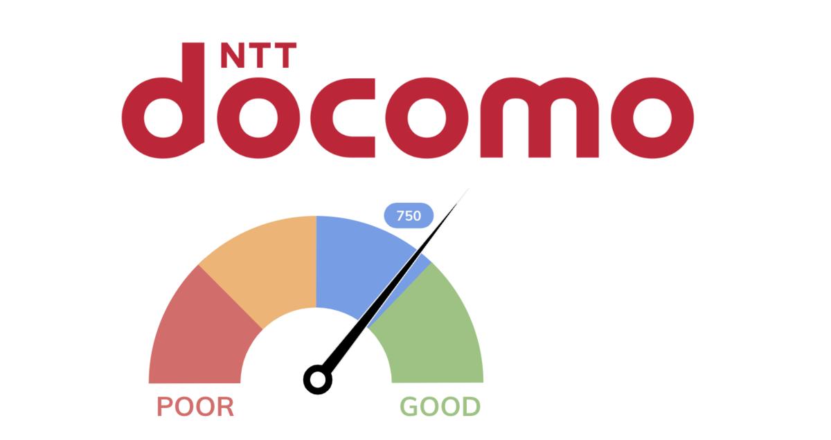 NTTドコモが信用スコアに参入