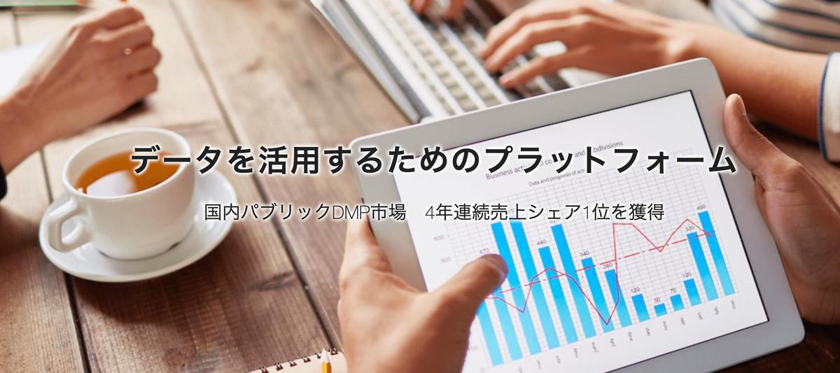 インティメート・マージャー公式サイト