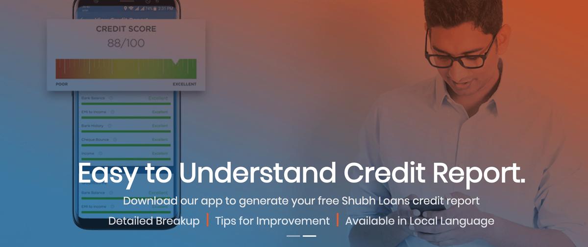 信用スコアを含むクレジットレポートを提供