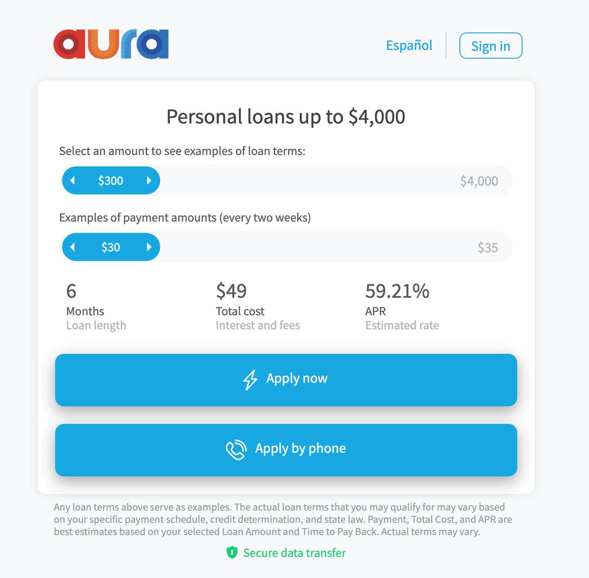 Aura 申請フォームの例