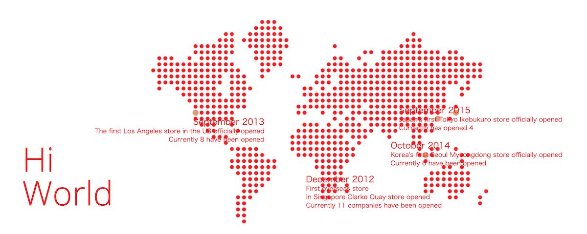 店舗総数は急速拡大中。日本の4店舗含め海外展開も