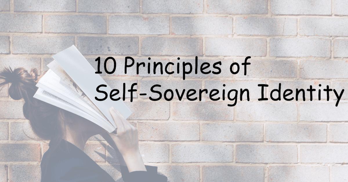Christopher Allen 氏が唱える SSI(自己主権型アイデンティティ)10個の原則