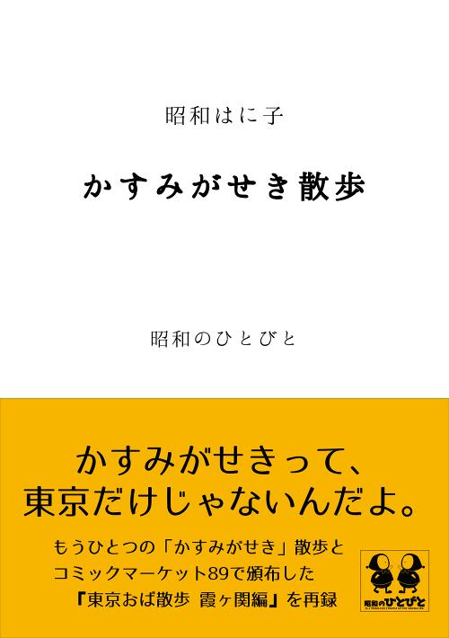 f:id:showa825:20170811215358p:plain