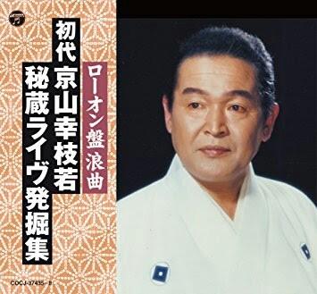 f:id:showaheisei1989:20170319175412j:plain