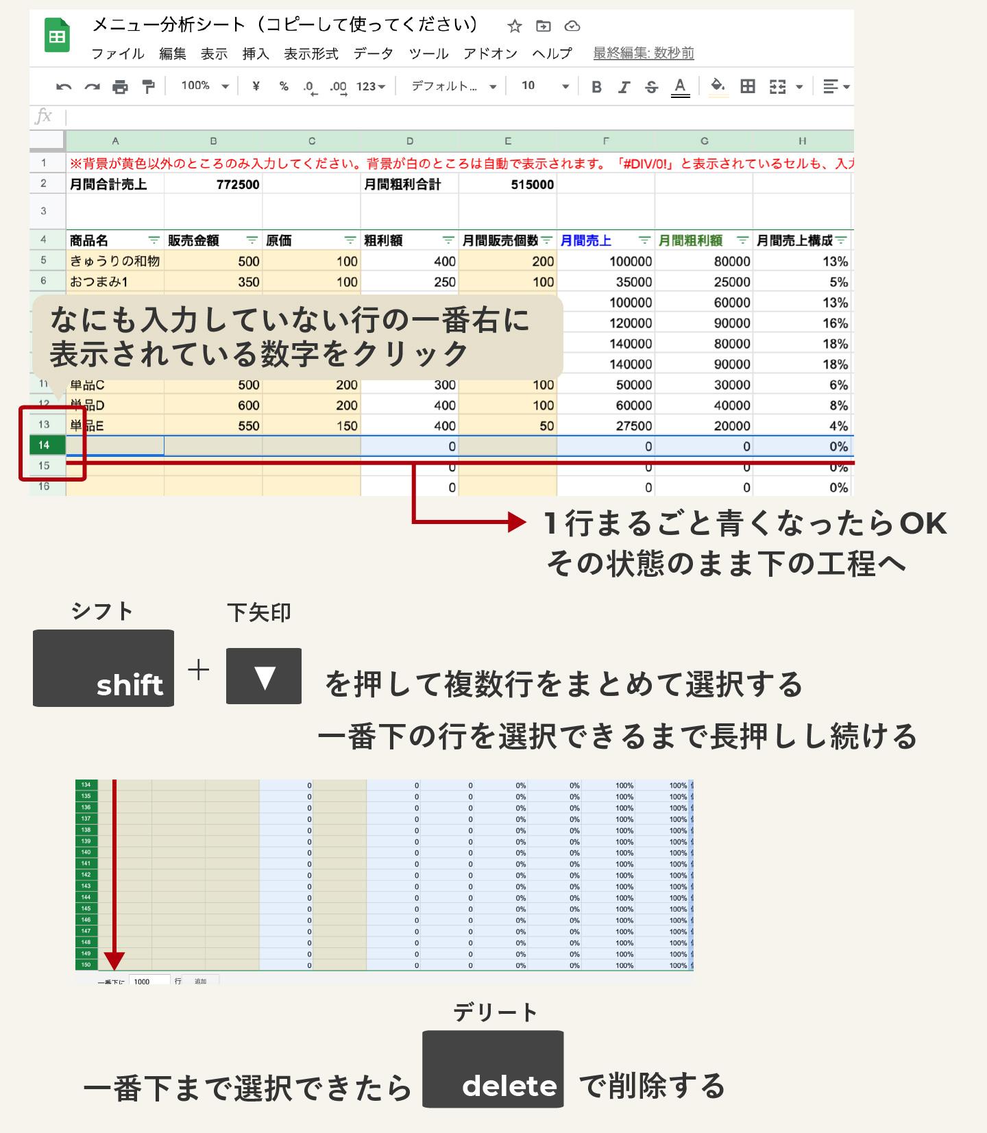 f:id:showcase-gig_official:20201225152931j:plain