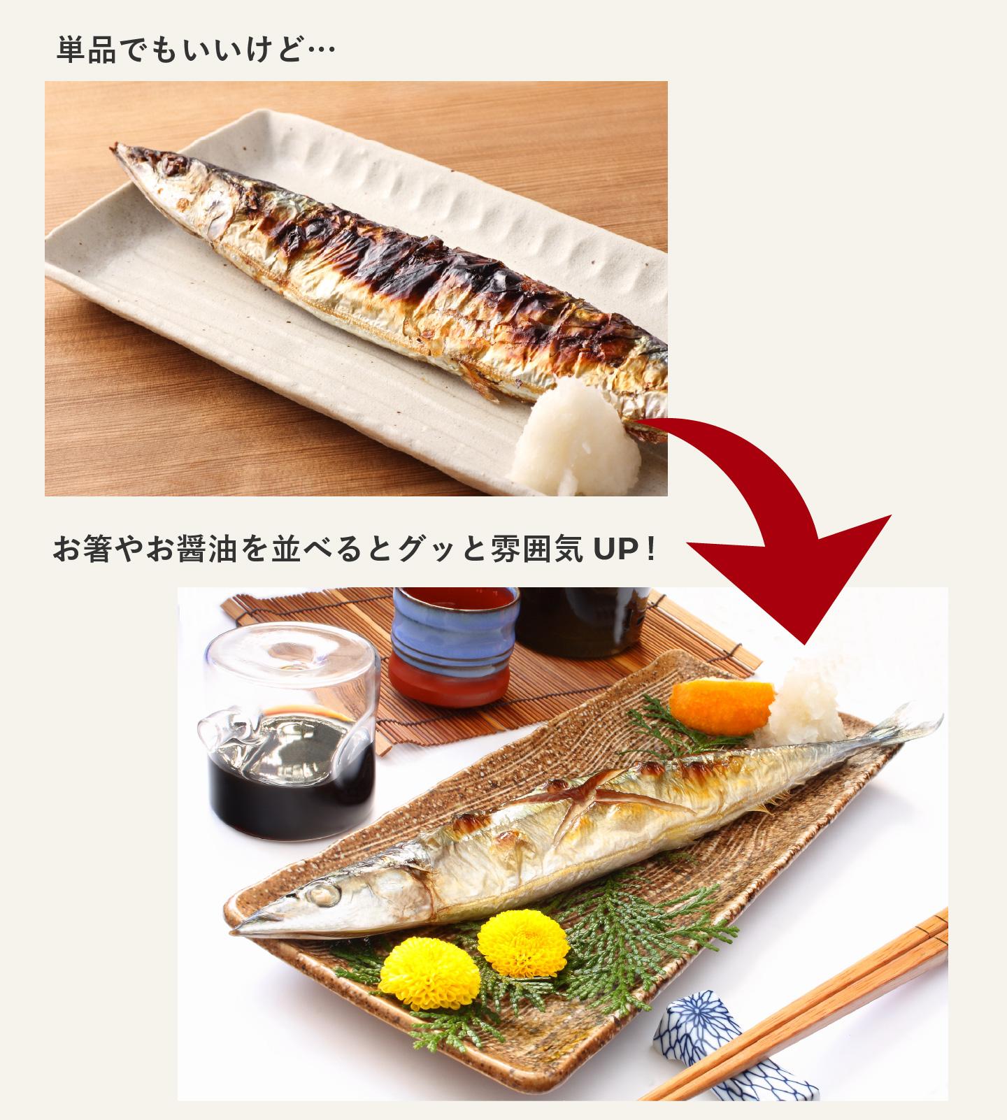 料理写真の背景に小物を並べてみよう